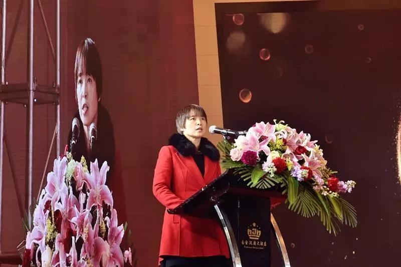 Mrs. Haibin Shen