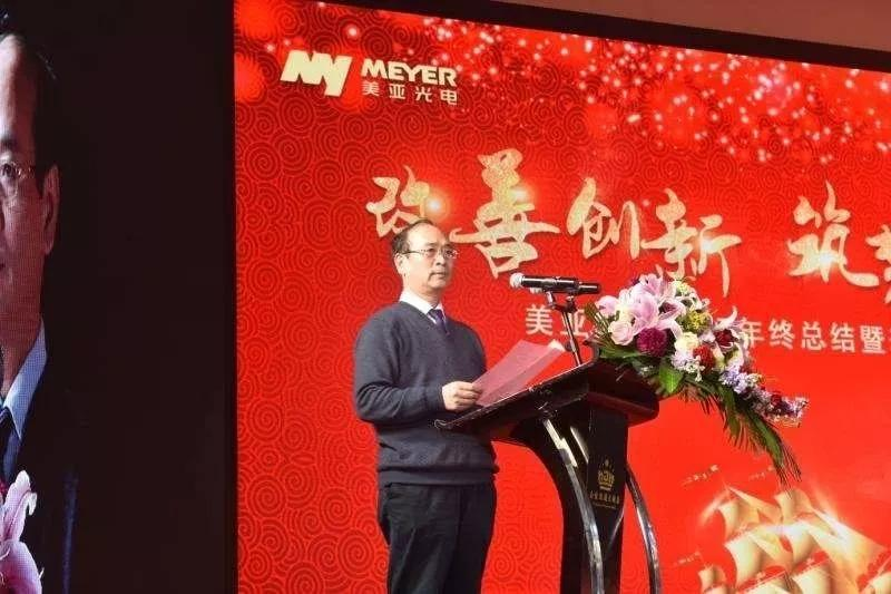 Mr. Ming Tian